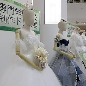 学生創作ドレス展示〜ハレマチブライダルフェス2019〜