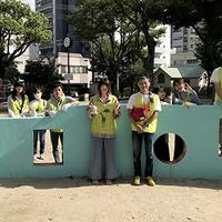 岡山の街をキレイに!清掃活動エコクリーナーズ