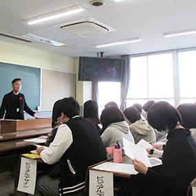 AO入学者研修会開催