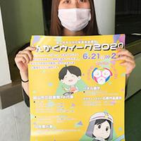 イベントポスター制作 完成!