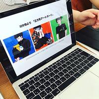 ビジュアルデザイン科 進級卒業制作 中間報告会開催