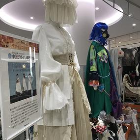 HALLOWEEN! ハロウィンデザインコンテスト スタート!! inイオンモール岡山