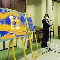造形専門課程 高等課程3年生 成果発表会