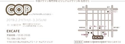 matsuiDM-2.jpg