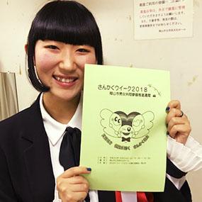 sasakihyoushou-1.jpg