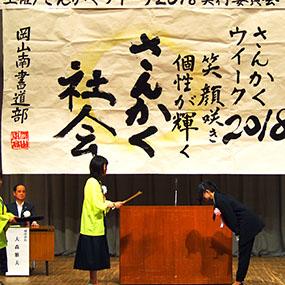 sasakihyoushou-2.jpg