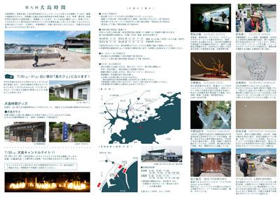 2011_A4_u.jpg
